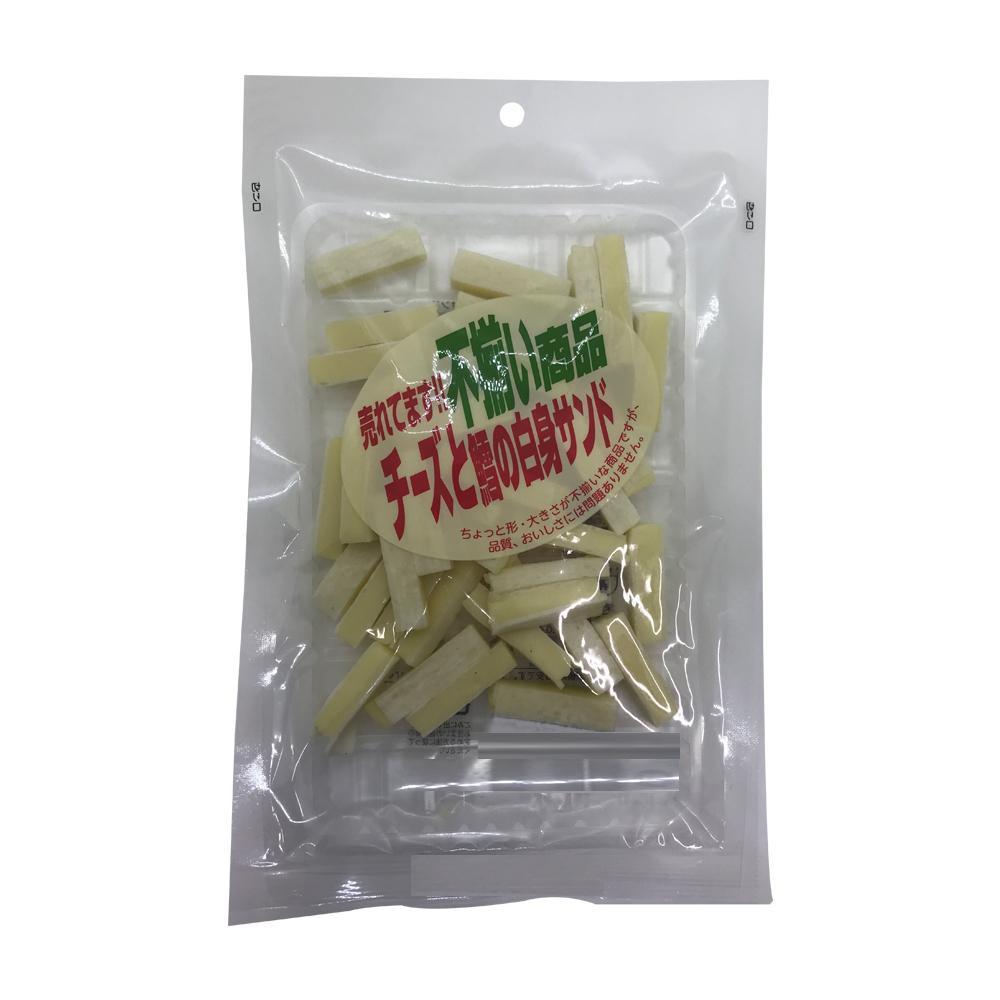 【代引き・同梱不可】扇屋食品 不揃い商品チーズと鱈の白身サンド(110g)×60袋