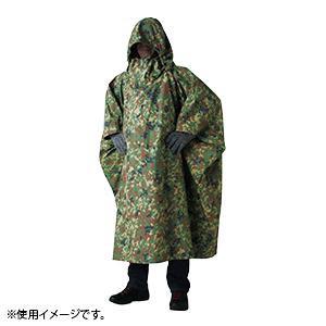 【代引き・同梱不可】アンアクター(迷彩ポンチョ) グリーンカモ GKP02