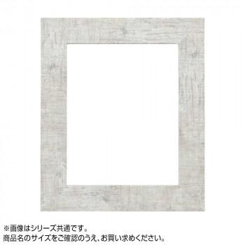 【代引き・同梱不可】アルナ 樹脂フレーム デッサン額 APS-05 ホワイト MO判 57161