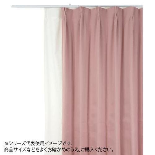 【代引き・同梱不可】防炎遮光1級カーテン ピンク 約幅135×丈178cm 2枚組