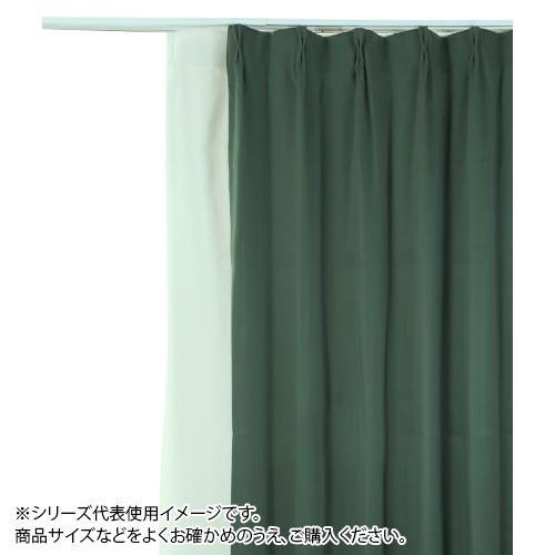 【代引き・同梱不可】防炎遮光1級カーテン ダークグリーン 約幅135×丈178cm 2枚組