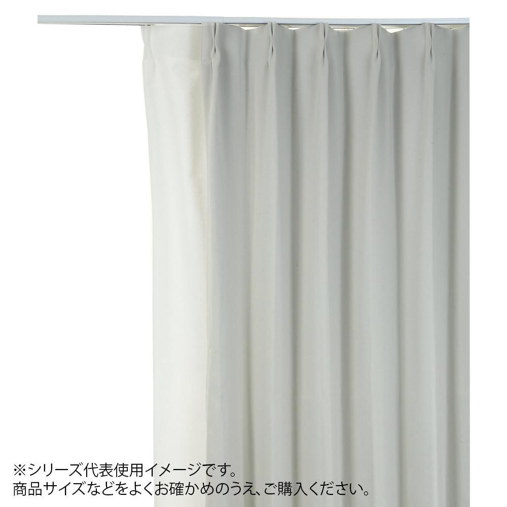 【代引き・同梱不可】防炎遮光1級カーテン アイボリー 約幅135×丈185cm 2枚組