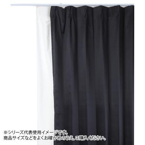 【代引き・同梱不可】防炎遮光1級カーテン ブラック 約幅135×丈185cm 2枚組