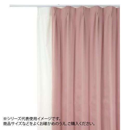 【代引き・同梱不可】防炎遮光1級カーテン ピンク 約幅135×丈185cm 2枚組