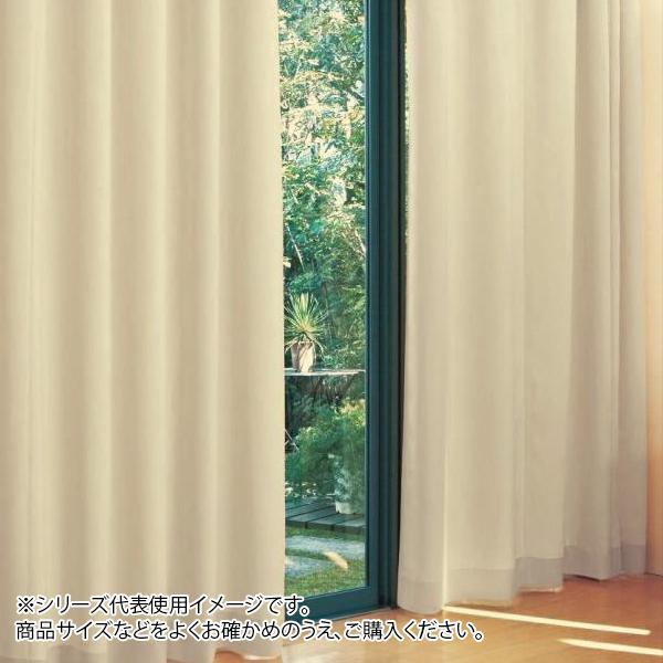 【代引き・同梱不可】防炎遮光1級カーテン ベージュ 約幅135×丈185cm 2枚組