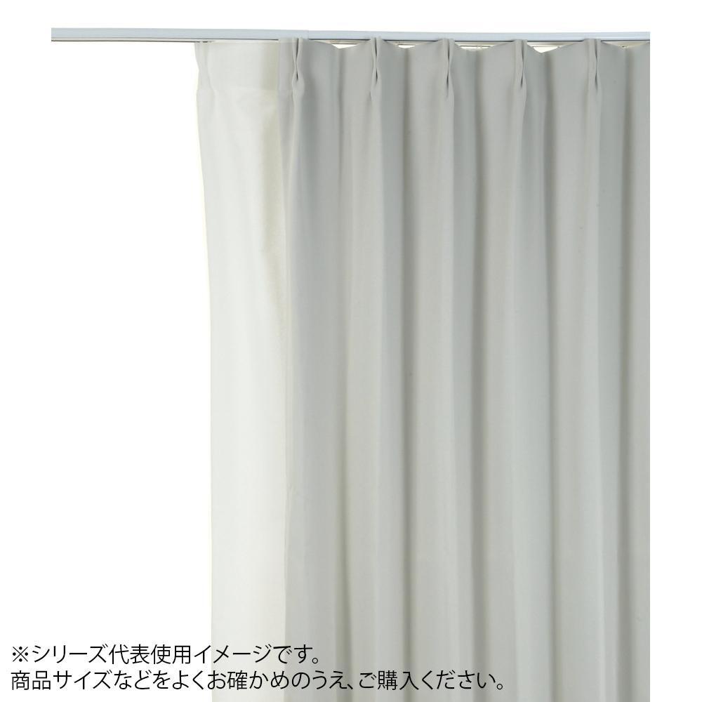 【代引き・同梱不可】防炎遮光1級カーテン アイボリー 約幅135×丈200cm 2枚組