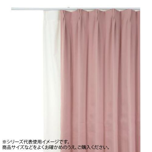 【代引き・同梱不可】防炎遮光1級カーテン ピンク 約幅135×丈200cm 2枚組