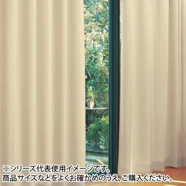 【代引き・同梱不可】防炎遮光1級カーテン ベージュ 約幅135×丈230cm 2枚組