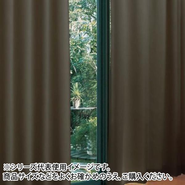 【代引き・同梱不可】防炎遮光1級カーテン ダークブラウン 約幅135×丈230cm 2枚組