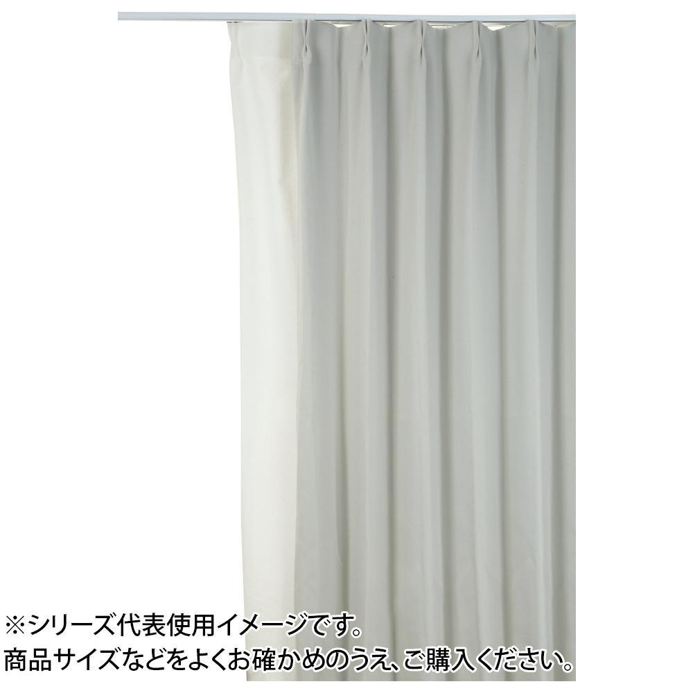 【代引き・同梱不可】防炎遮光1級カーテン アイボリー 約幅150×丈178cm 2枚組