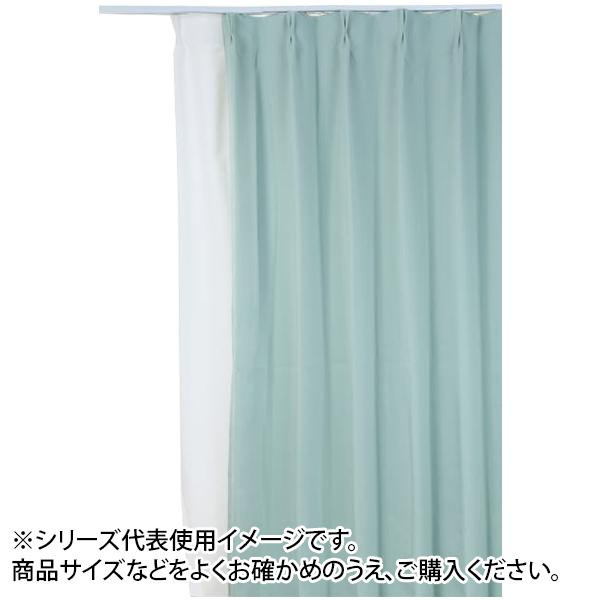 【代引き・同梱不可】防炎遮光1級カーテン グリーン 約幅150×丈178cm 2枚組