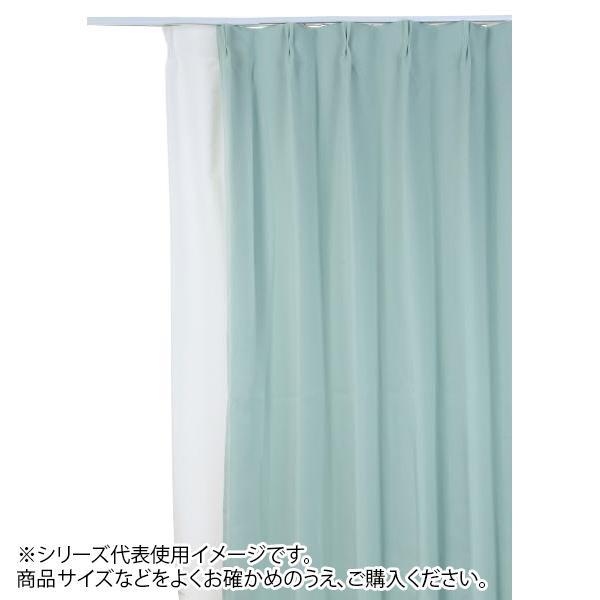 【代引き・同梱不可】防炎遮光1級カーテン グリーン 約幅150×丈185cm 2枚組