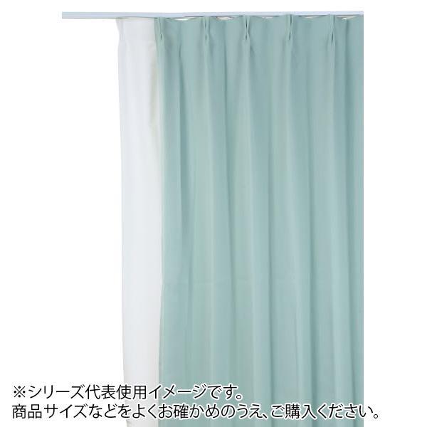 【代引き・同梱不可】防炎遮光1級カーテン グリーン 約幅150×丈200cm 2枚組