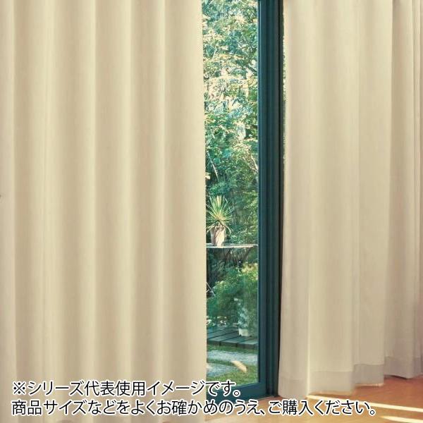 【代引き・同梱不可】防炎遮光1級カーテン ベージュ 約幅150×丈200cm 2枚組