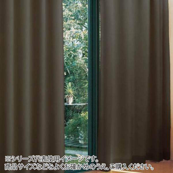 【代引き・同梱不可】防炎遮光1級カーテン ダークブラウン 約幅150×丈200cm 2枚組