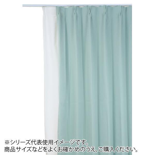 【代引き・同梱不可】防炎遮光1級カーテン グリーン 約幅150×丈230cm 2枚組