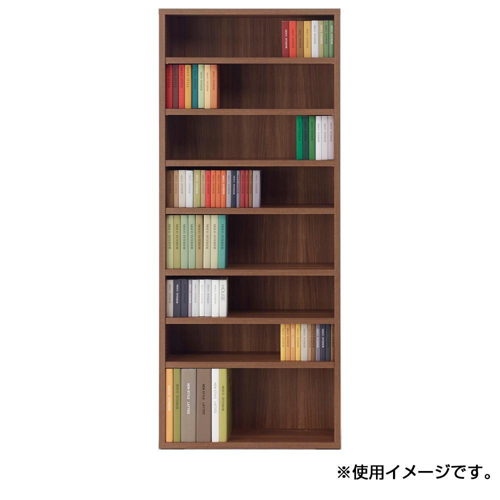【代引き・同梱不可】フナモコ ジャストシェルフ リアルウォールナット MBD-75Tカラーボックス 書棚 A4