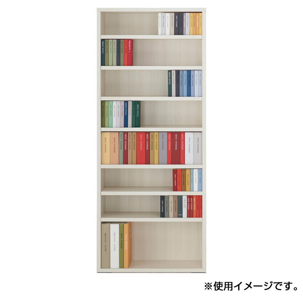 【代引き・同梱不可】フナモコ ジャストシェルフ ホワイトウッド MBS-75T書棚 A4 カラーボックス