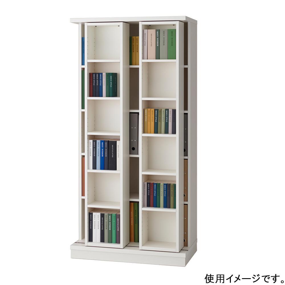 【代引き・同梱不可】ACE エースシリーズ スライド書棚 スーパーホワイト ASW-92D大容量 収納 本棚