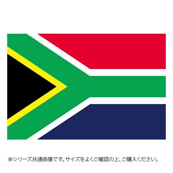 【代引き・同梱不可】N国旗 南アフリカ No.2 W1350×H900mm 23496