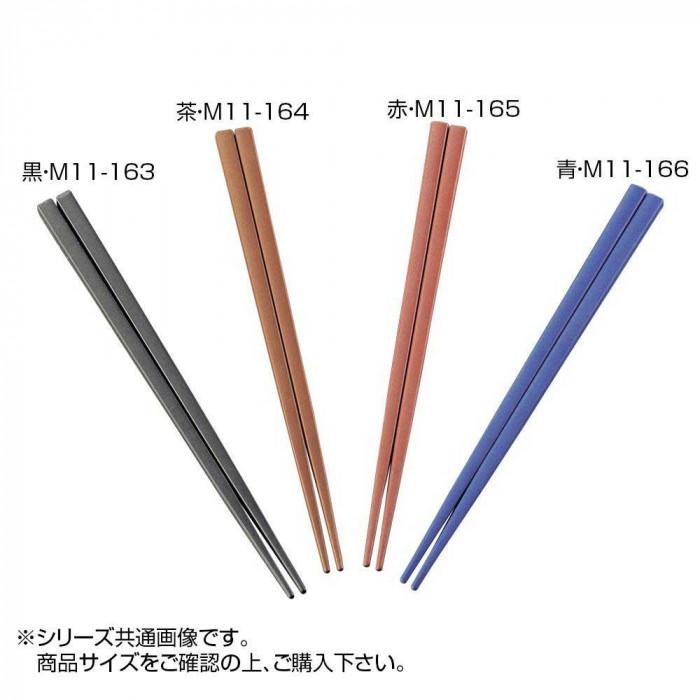 【代引き・同梱不可】マイン(MIN) SPS箸 四角 19.5cm 100膳入