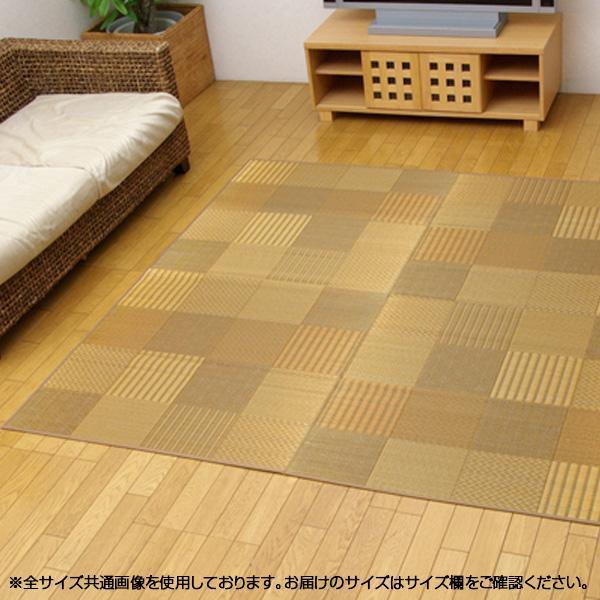 【代引き・同梱不可】純国産 い草ラグカーペット 『京刺子』 ベージュ 約191×191cm 1706820