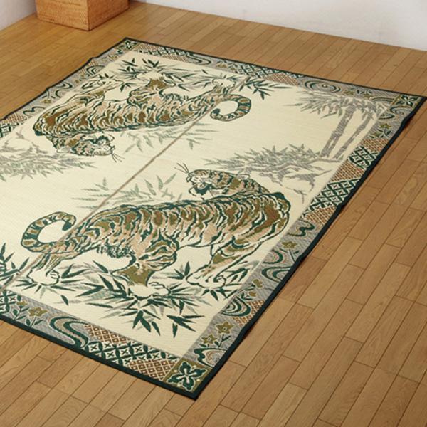 【代引き・同梱不可】純国産 い草ラグカーペット 『虎』 約191×250cm 1712730
