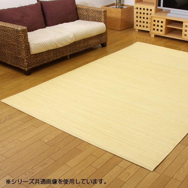 【代引き・同梱不可】インドネシア産 籐むしろカーペット 『ジャワ』 140×200cm 5206350