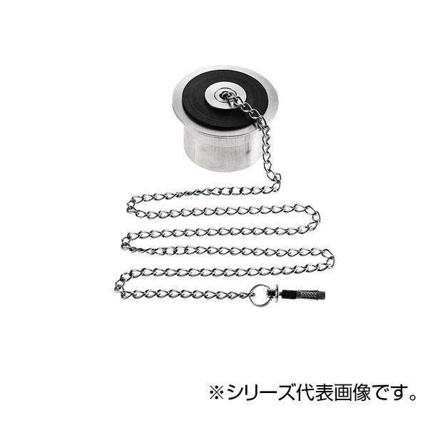 【代引き・同梱不可】SANEI 親子共栓 H220-80