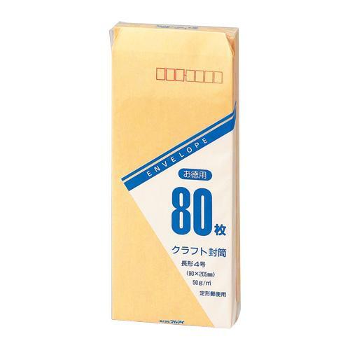 【代引き・同梱不可】長4 50G 80枚入 お徳用 50セット トク-80