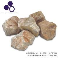 【代引き・同梱不可】NXstyle ガーデニング用天然石 グランドロック ロックブラウン C-BR10 約100kg 9900633