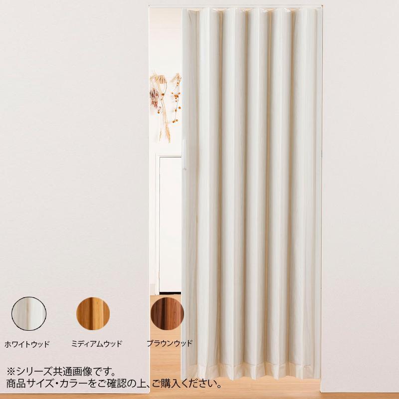 【代引き・同梱不可】単式アコーデオンドア 木目 幅200×高さ174仕切り クローゼット カーテン