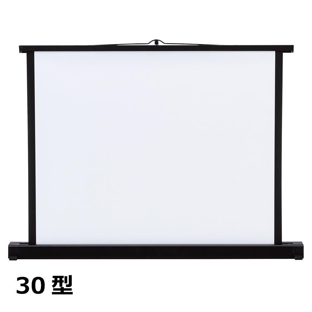 【代引き・同梱不可】サンワサプライ プロジェクタースクリーン 机上式 30型相当 PRS-K30K