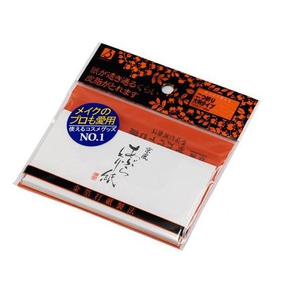 【代引き・同梱不可】FP-400 金箔打紙製法 京風 あぶらとり紙 大判 30枚入×5冊