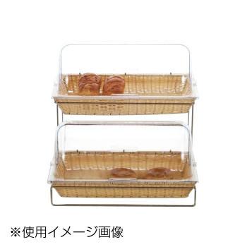 【代引き・同梱不可】Buffet(ブッフェ) ブレッドユニット ブレッドケース2段セット GN5332-5