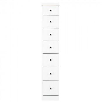 【代引き・同梱不可】ソピア サイズが豊富なすきま収納チェスト ホワイト色 7段 幅25cm
