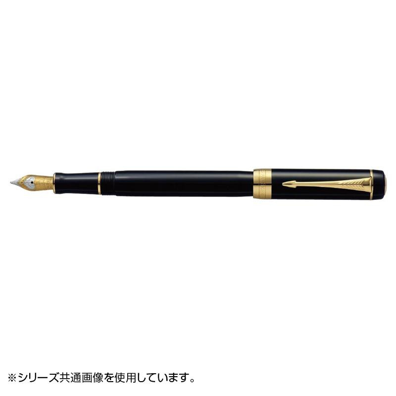 【代引き・同梱不可】デュオフォールド クラシック ブラックGT インターナショナル 万年筆 F 1931383 18金ペン先