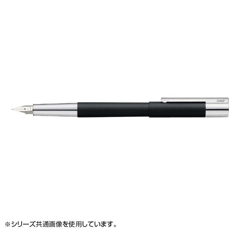 【代引き・同梱不可】ラミー スカラ マットブラック 万年筆(B) スチールペン先 L80-B