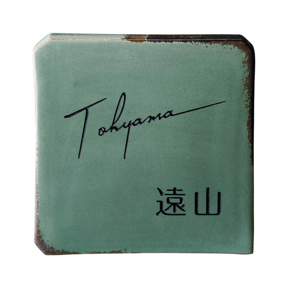 【代引き・同梱不可】焼き物表札 JIKU -時空- TJ-12