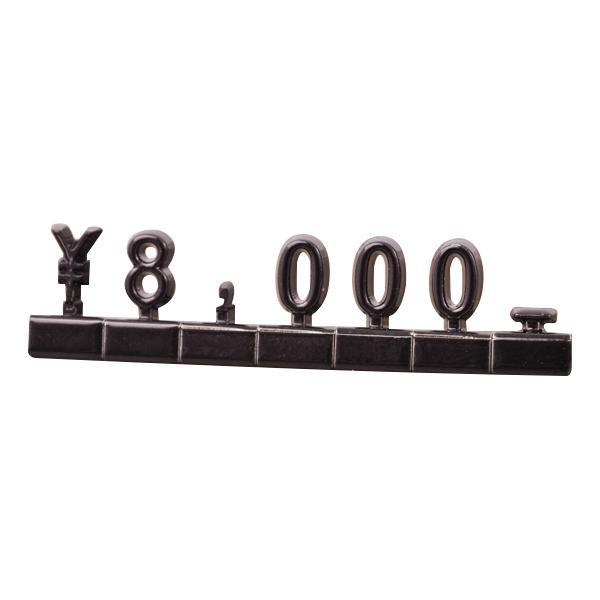 【代引き・同梱不可】プレミアプライサーセット ブラック 60590BLK
