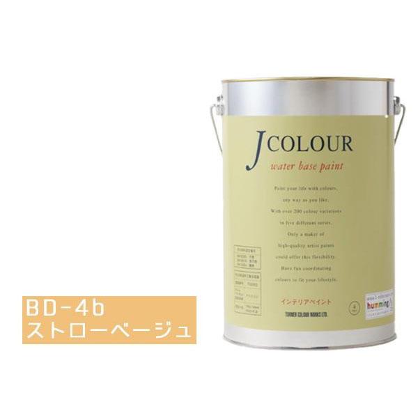 【代引き・同梱不可】ターナー色彩 水性インテリアペイント Jカラー 4L ストローベージュ JC40BD4B(BD-4b)