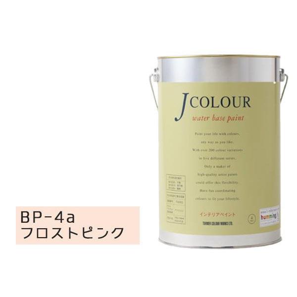 【代引き・同梱不可】ターナー色彩 水性インテリアペイント Jカラー 4L フロストピンク JC40BP4A(BP-4a)