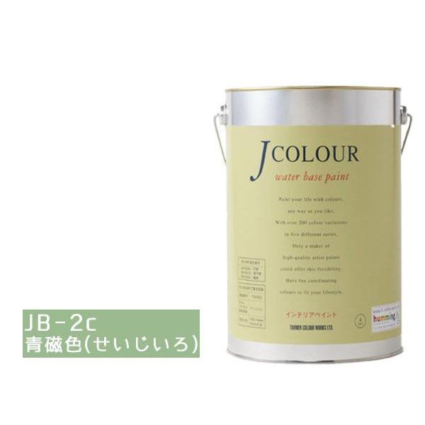 【代引き・同梱不可】ターナー色彩 水性インテリアペイント Jカラー 4L 青磁色(せいじいろ) JC40JB2C(JB-2c)