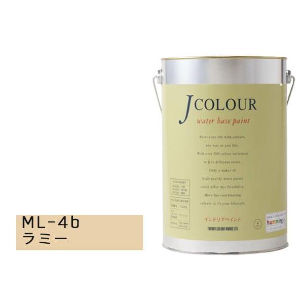 【代引き・同梱不可】ターナー色彩 水性インテリアペイント Jカラー 4L ラミー JC40ML4B(ML-4b)