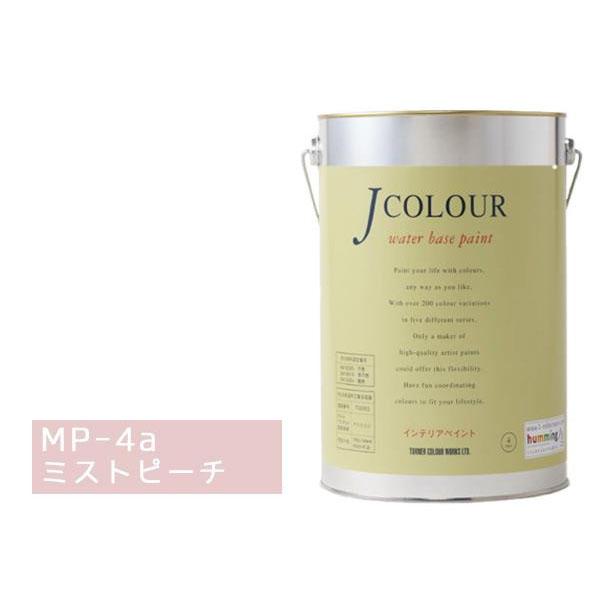 【代引き・同梱不可】ターナー色彩 水性インテリアペイント Jカラー 4L ミストピーチ JC40MP4A(MP-4a)