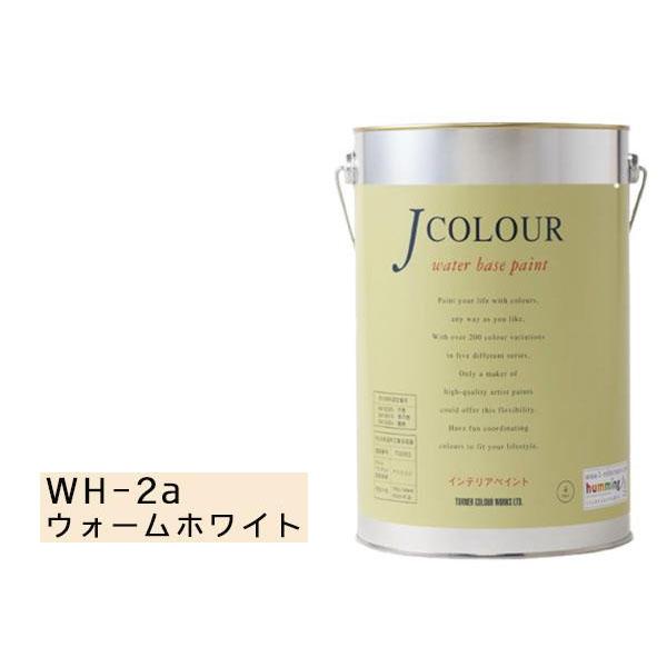 【代引き・同梱不可】ターナー色彩 水性インテリアペイント Jカラー 4L ウォームホワイト JC40WH2A(WH-2a)
