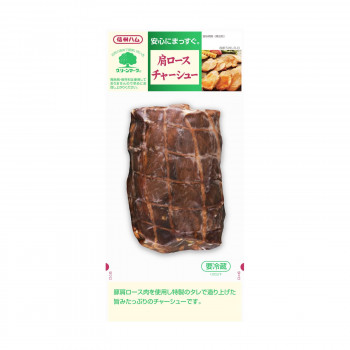 着色料 信州 ハム リン酸塩 保存料 塊 至高 発色剤 グリーンマーク おいしい 肉 ×6袋セット豚 数量限定アウトレット最安価格 代引き カタロースチャーシュー 同梱不可