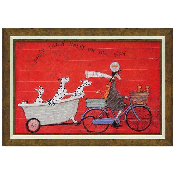 【代引き・同梱不可】ユーパワー アートフレーム サム トフト「ドンド ディリダリー」 ST-16021飾り イギリス作家 絵