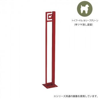 【代引き・同梱不可】美濃クラフト かもん DOG-SUTEKKI ドッグステッキ トイプードル オリーブグリーン DOG-SS-1-OG