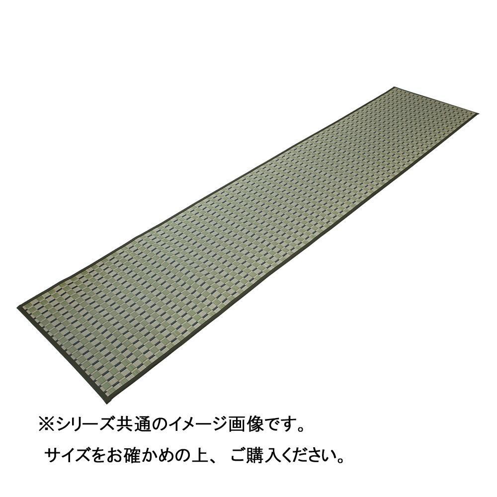 【代引き・同梱不可】掛川織 い草廊下敷 約80×340cm グリーン TSN340627
